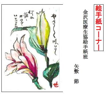 etegami 199-1