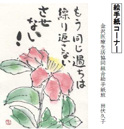 image161