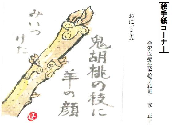 image164