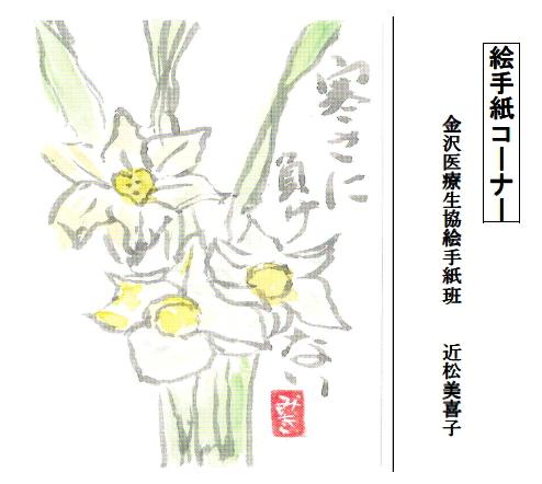 image172