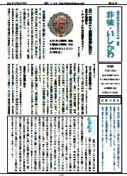 kaihou 2014.9.20