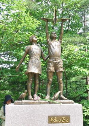 平和の子ら像