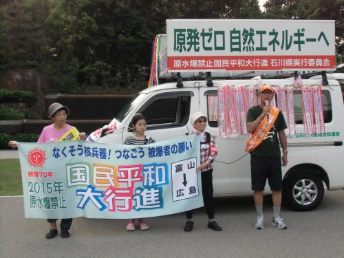 2015.6.15 中央公園にて②