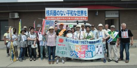 2015.6.15 森本駅前②