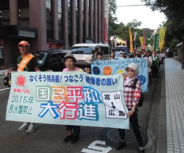 2015.6.15  香林坊にてアピール行進