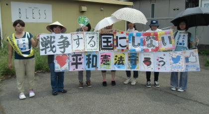 2015.6.16高尾台2丁目交差点②