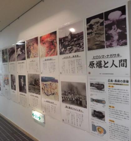 6月22日、川北町文化センターの原爆展