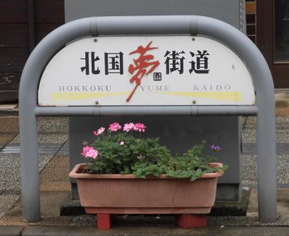 6月23日、小松市役所から③