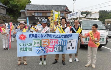6月24日、福井県への引き継ぎ式①