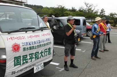 6月24日、福井県への引継ぎ式③